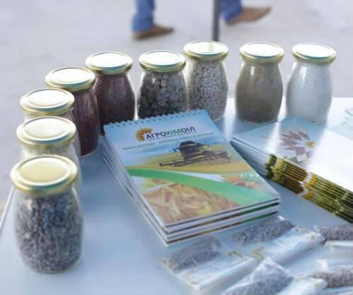 Агрохімоіл пропонують лінійку високоякісних добрив: про переваги розкажуть на Полтавщині! | Битва Агротитанів